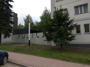 Łomża, Komenda Policji – Ogrodzenie